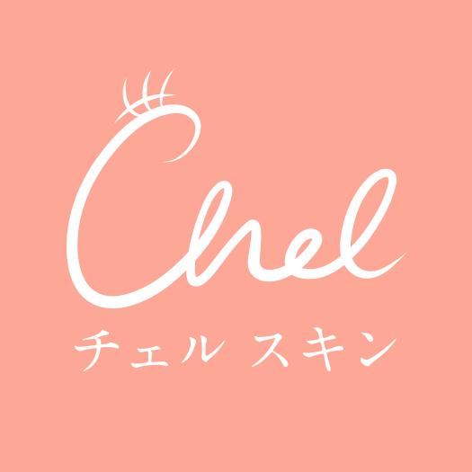 chel編集部